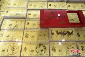 OverChina,dedollareneennieuwejob