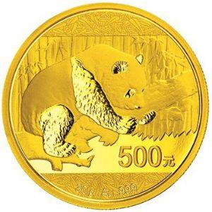 ChineseCentraleBanklanceertgoudenenzilverenmuntenvanafgram