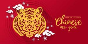 Lunar jaar van de tijger 2022